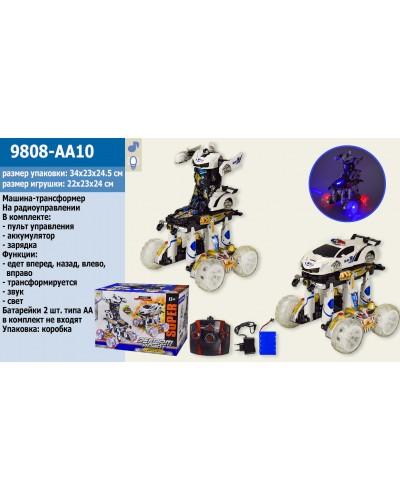 Машина-трансформер аккум р/у 9808-AA10 в коробке