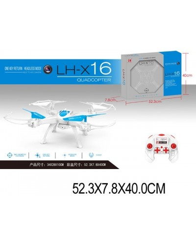 Квадрокоптер аккум.р/у LH-X16C(0534) с видеокамерой, р-р изд.34*28*10см,в коробке 52,5*8*40см