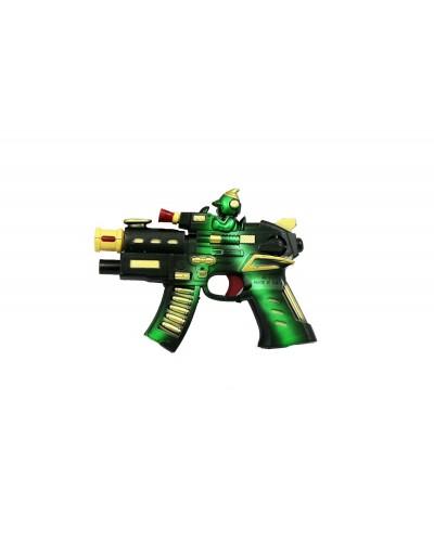 Пистолет 219/220 2 вида,в пакете