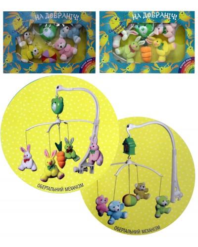 Мобиль Солнечный зайчик KI-903 2 вида, мягкие игрушки, в короб.41*27*6см