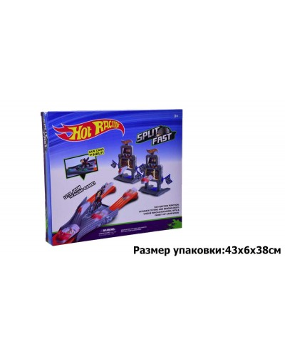 Трек инерц. HOT WHEELS Split Speeders 999-54 1машинка, в коробке 43*6*38см