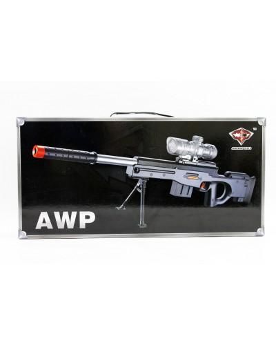Автомат AWP с вод.снарядами R02 аксесс., в чемод 40*25см