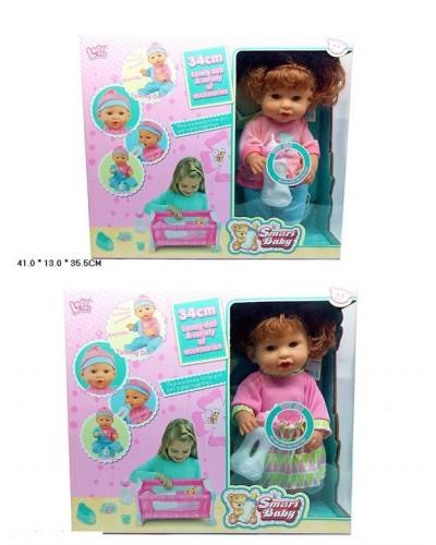 Кукла функц  LD66012B/C 34см, 2вида, пьет-пис, звук, кроват, бутыл, пустыш, горшок, кор.41*13*35