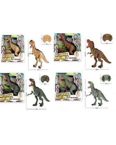 Интерактивный динозавр RS6121A/23A/24A/26A 29,5*52см, свет,звук, пульт упр, 4 вида, в кор