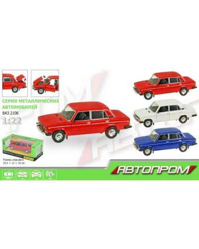 """Машина металл 2106 """"АВТОПРОМ"""", батар., свет, звук, откр.двери, капот, багаж., в кор. 24,5*12,5*10"""