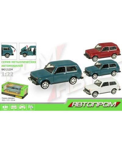 """Машина металл 21214 """"АВТОПРОМ"""", батар., свет, звук, откр.двери, капот, багаж., в кор. 24,5*12,5"""