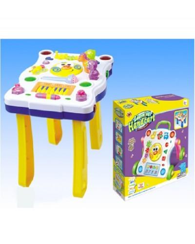 """Игровой центр 668-49 """"Первые шаги"""", столик, многофункционал, функц записи, в коробке"""
