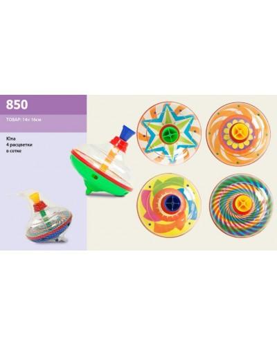 Юла 850 4 расцветки  в сетке 14*16 см