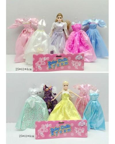 "Кукла типа ""Барби"" 888P5-2-3, 2 вида, с набором платьев, в пакете 25*41*4 см"
