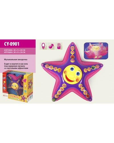 Муз.морская звезда CY-0901 батар., ездит, в кор. 20,5*8,5*19,5см