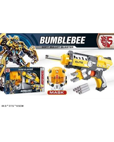 Игровой набор SB401 бластер с поролон.снарядами, маска, в коробке 44*27,5*9,5 см