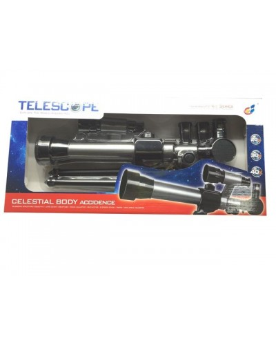 Телескоп C2132 увелич., в коробке