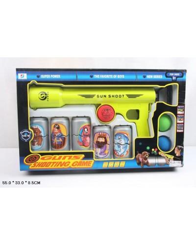 Помповое оружие 062-1 шарики, мишени, в коробке 55*33*8,5см