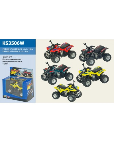"Машина металл ""KINSMART"" KS3506W ""SMART ATV"", в коробке 16*8*7,5см"
