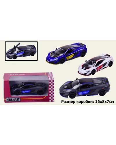 """Машина металл """"KINSMART"""" KT5392WF """"McLaren 675LT"""" в коробке 16*8*7,5см"""