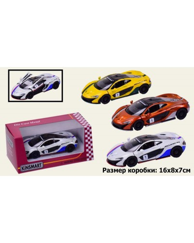 """Машина металл """"KINSMART"""" KT5393WF """"McLaren P1""""  в коробке 16*8*7,5см"""