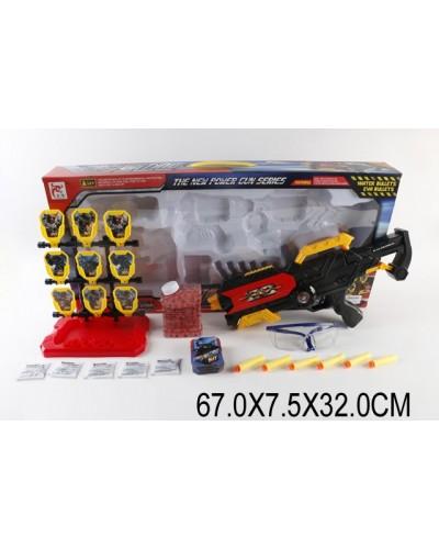Игровой набор 518B мишень, 2вида снарядов, аксес., в коробке 67*7,5*32см