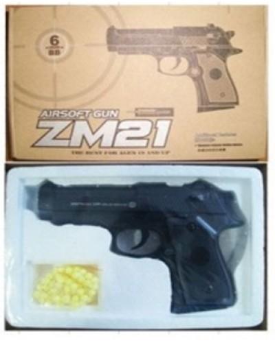 Пистолет метал ZM21 пульки в кор. 21*14*4,5см