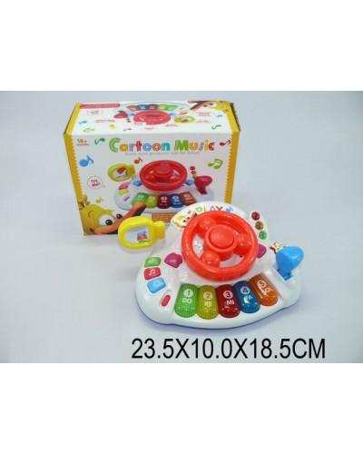 """Муз.""""Руль"""" XYL843-1 батар., звук, свет, муз., в коробке 23,5*10*18,5см"""