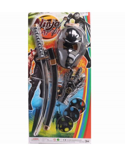 Набор оружия NINJA RZ1403 маска, сюрикены, на планшетке (66*31*6см)