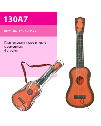 Гитара 130А7, в пластиковом чехле 56 см
