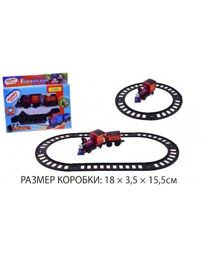 Железная дорога заводная 3316A, в коробке 18*3,5*15,5см