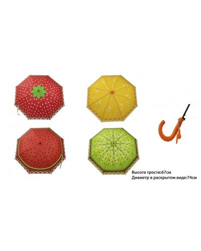 """Зонт """"Фрукты"""" CLG17090, 4 вида, со свистком, в пакете"""