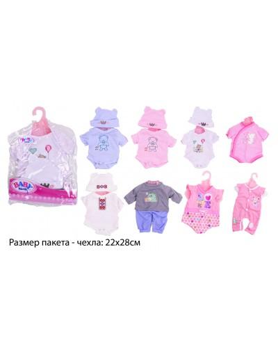 Одежда для пупса BJ-12, 4 видов, на вешалке, в пак 22,5*0,5*28,5см