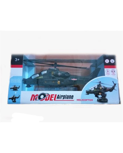 Вертолет батар. 987-5 в коробке 16,5*4,5*31,5см