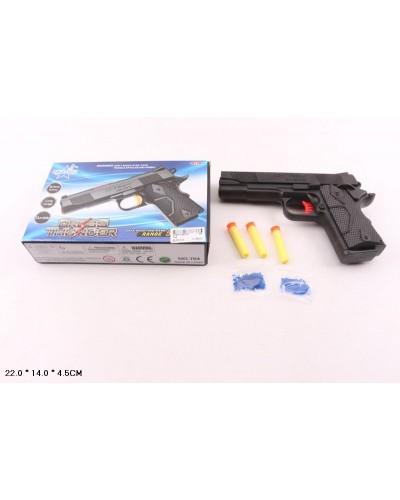 Пистолет 704 гель.пули + поролон.снаряды, в коробке 22*14*4,5см