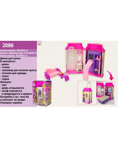 """Дом """"Gloria"""" 2086 с мебелью, трансформируется в чемодан, в кор.42*19*28см"""