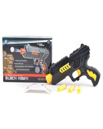 Пистолет M02+ пороллон снар + гел пульки, в кор 21*14*4см