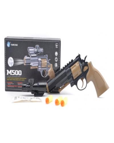 Пистолет M09+ пороллон снар+гел пульки, в кор 24*13,5*5см