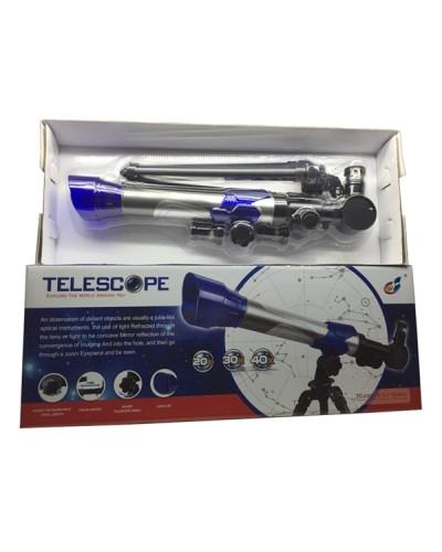 Телескоп C2131 в коробке 50*19,5*7,5см