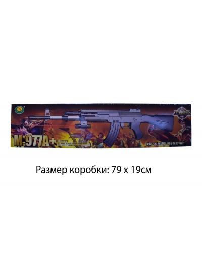 Автомат M.977A, батар., пульки, в коробке 79*19см