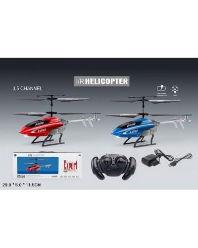 Вертолет на р/у BF-120-3D в коробке 29*5*11,5 см