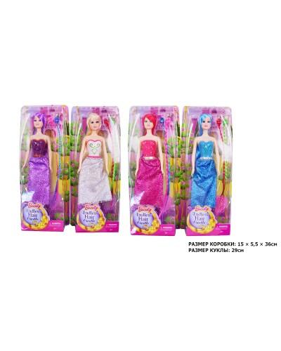 """Кукла типа """"Б"""" SS006-1/3/4/6 4 вида,с доп прядями для причесок,расческа,в коробке"""