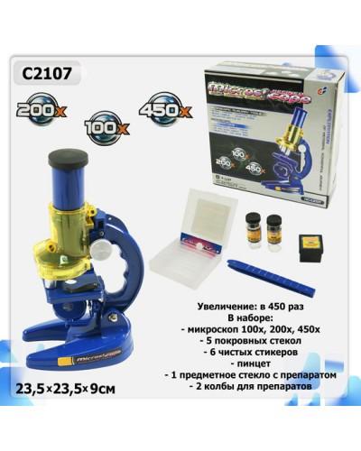 Микроскоп C2107 батар., с аксессуарами, в коробке 23,5*9*23,5см