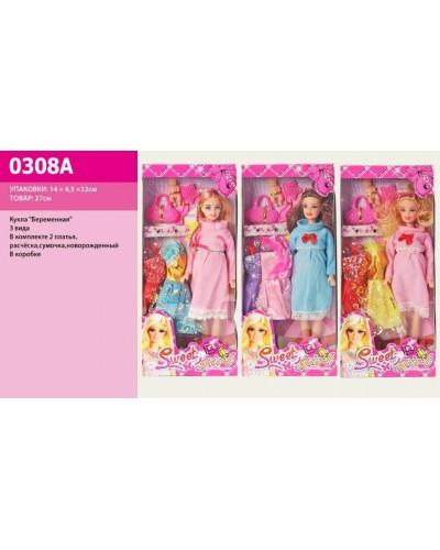 """Кукла типа """"Барби""""Беременная"""" 0308A с одеждой, аксесс, в кор. 32*16*6см"""