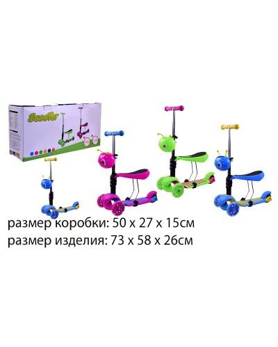 Самокат SC17103 3 цвета, 3 колеса PU,свет