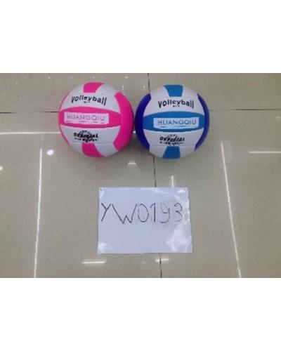 Мяч волейбол YW0193 320 грамм, PVC