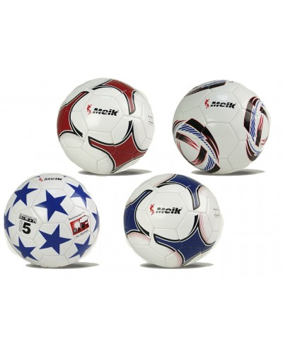 Мяч футбол FB0120 PVC 350 грамм 2 слоя