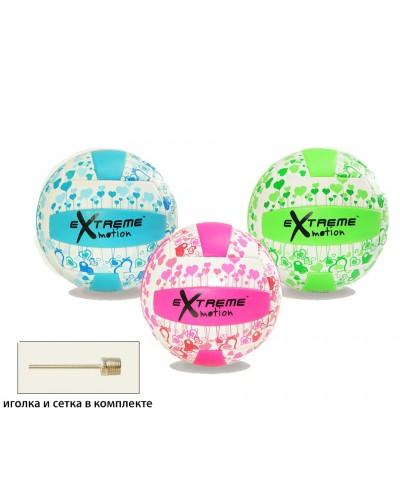Мяч волейбол VB0117, 3 цвета
