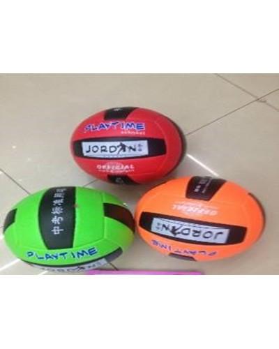Мяч волейбол YW0400, 320 грамм, PVC