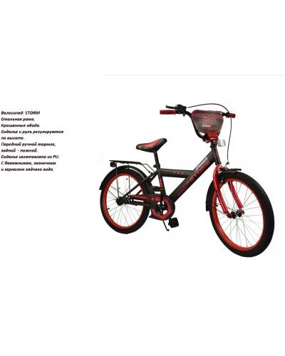 Велосипед 2-х колес 20' 182042 со звонком, зеркалом, руч.тормоз, без доп.колес