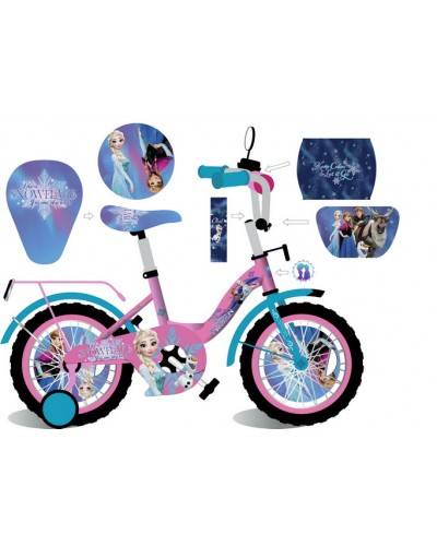 Велосипед 2-х колес 14' 181424 со звонком, зеркалом, руч.тормоз