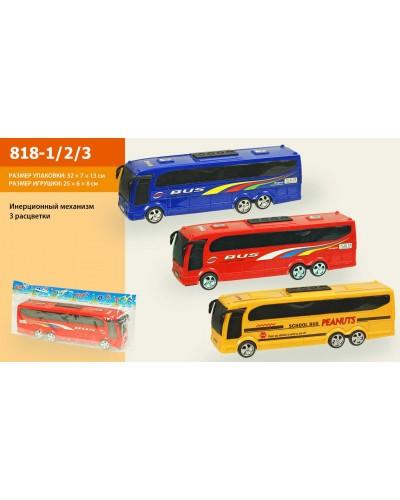 Автобус инерц. 818-1/2/3 3 цвета, в пакете 32*7*13см