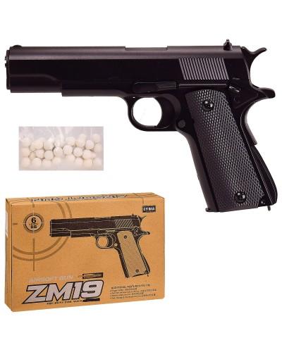 Пистолет метал-пластик ZM19 пульки в кор.