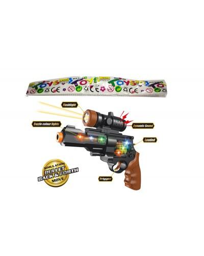 Пистолет муз. H833A батар.,свет,звук,в пакете
