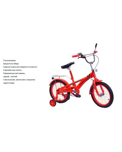 Велосипед 2-х колес 18' 171832 со звонком, зеркалом, руч.тормоз